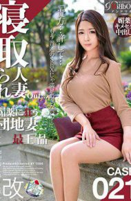 ARBB-040 Shin Meat Urinal Collection Breaks Netora Been Estates Wife Akira Mogami Who Goes To Married Out Aphrodisiac Case021