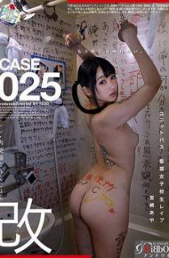 ARBB-047 Shin Meat Urinal Collection Reforming Unit Bus Captivity Beauty Ol Torture Diary Yuri Momose Case027