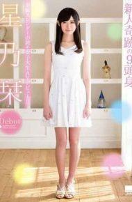 HODV-21305 Shinjin Miracle 's 9 Head Bokuin Shiori Legs Slender' S Readmen Female College Student 's Av Debut! !