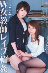 MIRD-101 Shinobu Kasagi Gangbang Rape Female Teacher Rei Aoki W