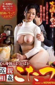 JUC-994 Shinobu Oshima Kotatsu Incest Pokkapoka Body And Mind