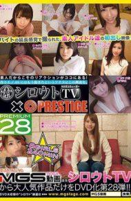SIV-031 Shirout TV PRESTIGE PREMIUM 28