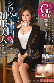 AKA-055 Shirout Uniform Beautiful 13 Beautiful Dirty Sperm Who Falls On A Huge Big Busty Receptionist 20 Dirty Facial And Gigantic Breasts Of Famous Department Store Receptionist Droudro.