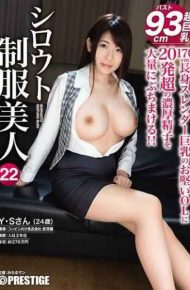 AKA-065 Shirout Uniform Beautiful 22 Big Breasts Bust 93 Cm Hurt Yourselves OL With Your First Hard Sex Life! !