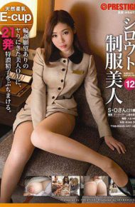 AKA-054 Shirout Uniform Beauty 12 Semen Pack Exhausting The Big Boobs Accepting Lady Concentrated Sperm 21 Public Masturbation Bukkake Cum Swallow Big Scandal.The Desire Of Pervert OL Is Confused.