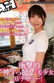 ATOM-149 Shocking 'god No Makeup' Pretty Av Debut!aya 19 Years Old You Are Working In The Makeup Always Yakitori Shop In Tokyo District Mall Av Shooting For The First Time As Of No Makeup!