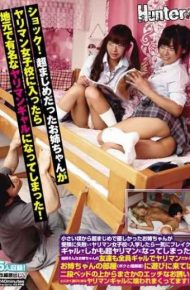 HUNTA-194 Shock!my Sister Was A Super-serious It Has Become A Local Famous Bimbo Gal Once In The Bimbo Girls' School!a Stretch Break Once Enrolled In The Bimbo Girls' School My Sister Was Gentle Super-serious From A Young Age Fails To Entrance Exam!of Course Such A Sister Of A Friend Also Came To Play Because Bimbo In All Gal To Your Sister Of The Room Me And Shared Room A Rainy Day Etch From The Top Of The Bunk Bed Teaser!anyway Crazy Eaten In Bimbo Gal Come To Play