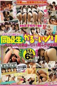 SVDVD-590 Shooting Mischief In Certain Provinces Women's School! Fine Lesbian! Or Each Other Playful Or Bullying At Lee Glue Mow A Classmate!prank Erotic!it's Not A Joke Is Who Was Yarra I'm Doing To Innocent! ! 11 People 6 Hours 2 Disc!
