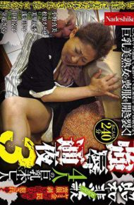 NASS-594 Showa Elegy Illegal Gold Shop Of Four Yuku Perpetrated Stripped The Mourning Fit Into The Trap Of Big Breasts Widow Strong Humiliating Night 3