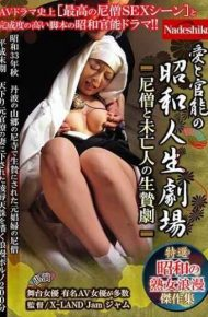 NASS-862 Showa Life Theater Of Love And Sensuality Nuns And Widow's Sacrificial Play