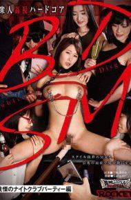 RCT-958 Shujin Fucking View Hardcore Bdsm Public Disgrace Mihara Honoka