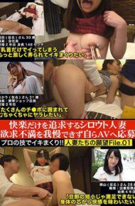 KRI-052 Shuruto Pursuing Only Pleasure Married Wife Frustration Can Not Endure Frustration Himself Apply To Av File.01
