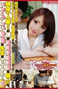 VSPDS-581 Single I Live Alone If You Ask A Qualified Tutor Teacher Of The Body Came Odious! 4