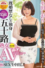CESD-520 Single Married Milf Av Without A Marital Status Av Debut Shiori Oda