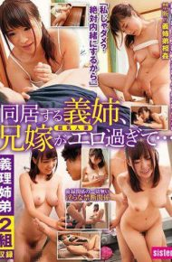 SIS-072 SIS-072 My Sister-in-law My Brother big Tits Married Wife Is Too Erotic …