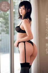 DVAJ-0033 Sister Aoi And Prowl In Underwear Tsukasa