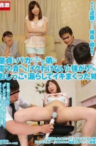 """NHDTA-450 Sister Earnestly Breath Leaking Pee While Tough-guy Act As """"not Divided Iku"""" Is Attacked By The Electric Massage Machine Brother That Was A Fool And Virgin"""