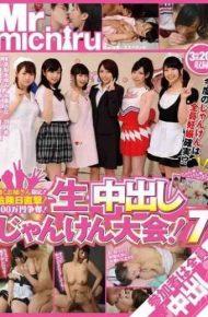 MIST-028 Sister Limited To Work!danger Date Direct Hit! 1000000 Contention!cum Rock-paper-scissors Tournament!7.