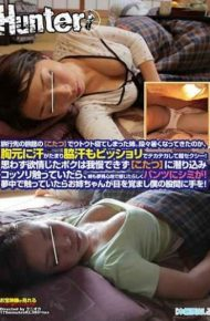 HUNT-962 Sister That Went To Sleep Asleep In The Kotatsu Of Travel Destination Inn.did Is Getting Hot Super Sexy And Shiny In The Reservoir Side Sweat Drenched Sweat On The Chest!involuntarily Lust Was I When I Was Touched Secretly Penetration To Can Not Stand Kotatsu Is A Stain On The Sister Also Seemed Feel Dreamy Pants!