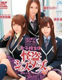 BDMILD-040 Sisters High School Girls Million Dream Thief Blu-ray Special Blu-ray Disc