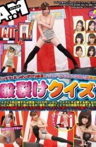 ATOM-220 Skirt &amp Tits Porori Inevitable!high Heels Mini Skirt Amateur Daughter Limited!crotch Torn Quiz