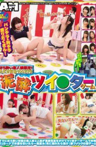 ATOM-257 Skirt & Breast Chilla Lots!tipsy Amateur Limited!aim Prize Of 1 Million Yen!drunkenness Tsui Tar Game