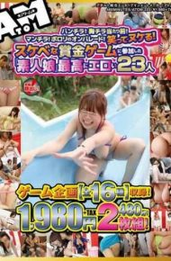 """ATOM-223 Skirt!chest Chira Commonplace!manchira!porori Of On Parade!laughing Passing!lewd Prize Game Participated In The """"amateur"""" Best Erotic 23 People Game Plan All 16 Species Included!1980 Yen 480 Minutes!2-pack!"""
