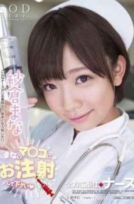STAR-394 Slave Nurse Best Mana Sakura
