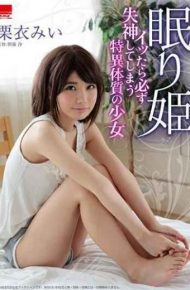HODV-21313 Sleeping Princess A Girl With Idiosyncratic Constitution That Surely Faintingly Surely Miyuki Kuri