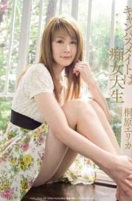SOE-328 Slutty College Student Campus Risky Mosaic Mate Erika Kirihara