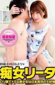 ATFB-414 Slutty Rita Loli Face De S Beautiful Girls Like Japanese Boy&#39s Favorite Mari