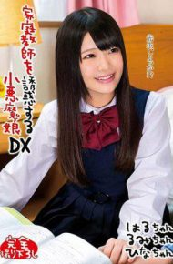 SHIC-072 Small Devil Daughter Dx Sakuraharu To Seduce A Tutor Harunorumi Sasaki Hina