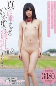 URSH-002 Small Tits 002 Faint Eyebrows Compliant Too Shin Obedience