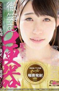 CWM-260 Smile Mouth Toilet Yui Tomita