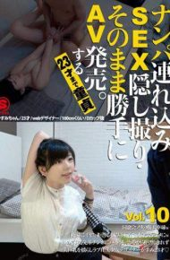 SNTH-010 SNTH-010 Mahiro Mei SEX Hidden Camera – HD MP4