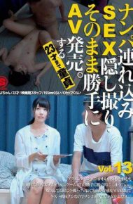 SNTH-013 SNTH-013 23-year-old SEX Hidden Camera Vol.13
