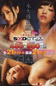 SDMU-797 Sod Romance 1st Anniversary! ! Drama Series Compilation Series Of Gems Covered With Sweat And Love Juice And Lusts