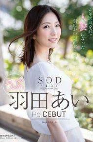 STAR-940 Sodstar Haneda Ai Re Debut