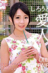 ONEZ-090 Solder Mistress Azabu Dating Club Affiliation Active Young Student Yuzu 20 Years Old 002