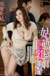 GVG-406 Son-in-law Miki Matsuzaka Aiming A Big Tits Too Obscene Mother-in-law