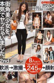 SOR-009 SOR-009 I Was Doing Really Chai A Street Corner Girl. 2nd. Vol.04