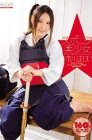 SPS-023 SPS-023 Ichikawa Maho Supokosu Girl