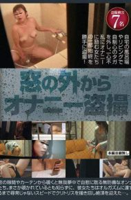 SPZ-938 SPZ-938 Abeno Miku Masturbation Voyeur
