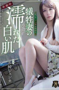 SSPD-138 SSPD-138 Sacrificial Wife's Wet White Skin Yoshika Rakisaki