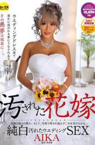 CESD-386 Stained Bride Aika