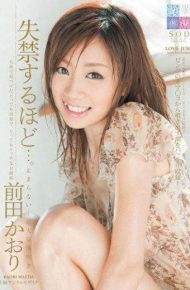 STAR-264 STAR-264 The More … Incontinence. Kaori Maeda