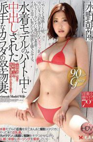 WLT-03 Stiff Wife Chaoyang Mizuno Pies Have Been Flashy Body During A Byte Of Swimsuit Model