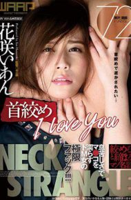 WWW-057 Stop Necking I LOVE YOU Hanasaka Ian