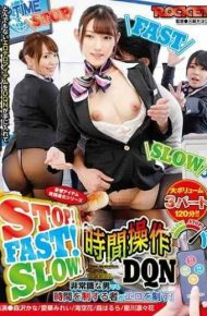 RCTD-183 STOP!FAST!SLOW!Time Manipulation DQN