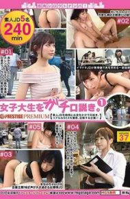MGT-061 Street Corner Shoots Nanpa! Vol.37 Girls Squatting Girls College Students. 1